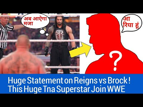Huge update on Roman reigns vs Brock Lesnar ! Fired TNA Superstar Joining WWE Raw 1/15/18 Highlights