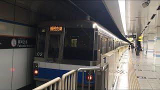 【くうこうせん】福岡市地下鉄空港線1000N系@福岡空港駅