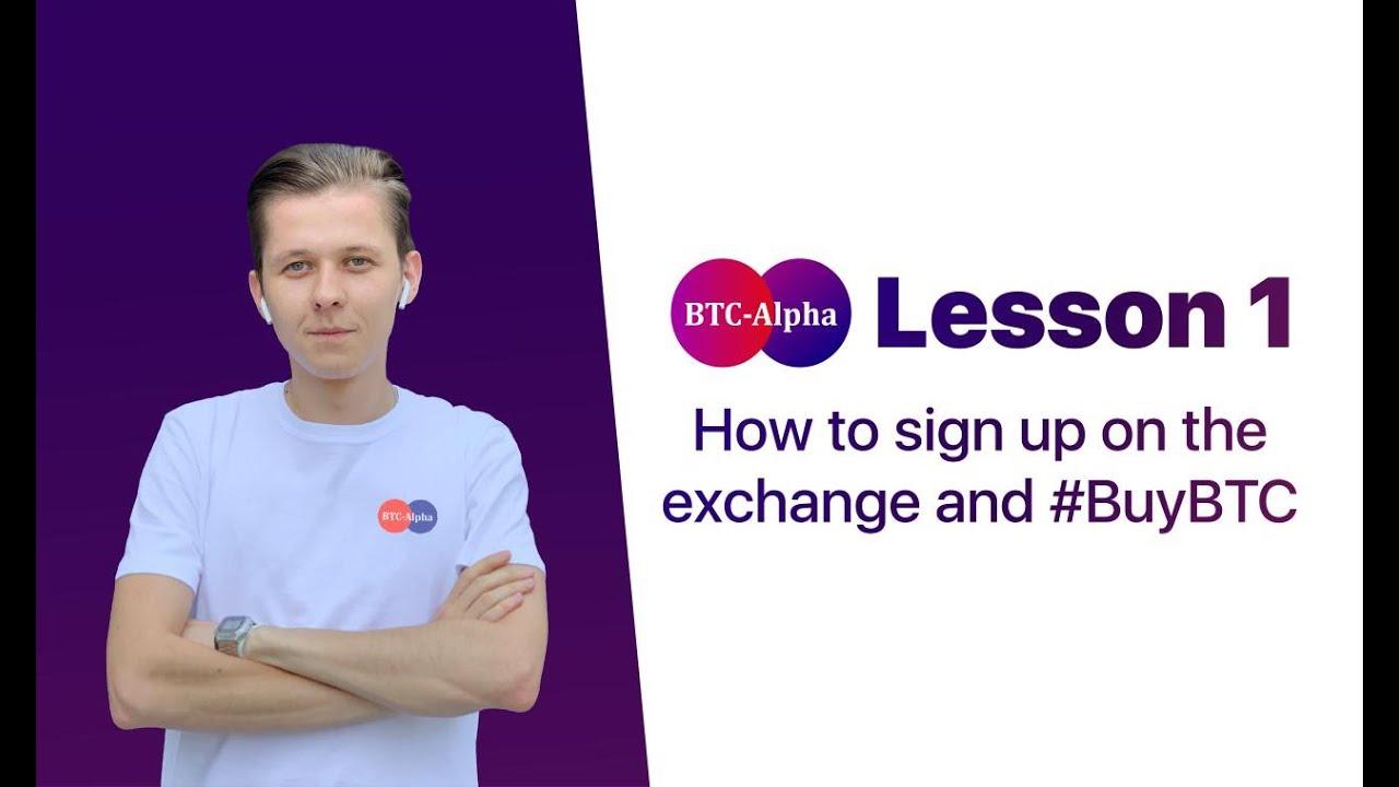 Btc alpha kaip naudoti, Kas yra Bitkoinas ir juo prekiauti m. | gudriems.lt