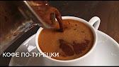 9 способов отличить натуральный кофе от поддельного - YouTube