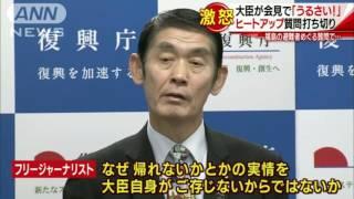 「【復興大臣】今村雅弘です。東北だったから良かった❤」