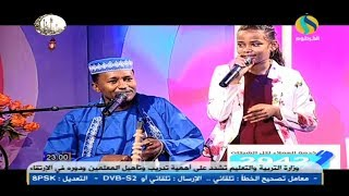 خالد جبريل شقوري والطفله ُمزن واغنية حليلي - تجارب شبابية 2018