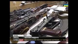видео На Івано-Франківщині поліція закликає громадян добровільно здавати зброю