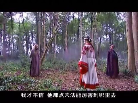 Sword Stained with Royal Blood Ep20c 碧血剑 Bi Xue Jian Eng Hardsubbed