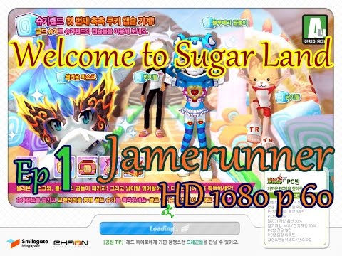 Welcome to Sugar land Ep1 Talesrunner By Jamerunner
