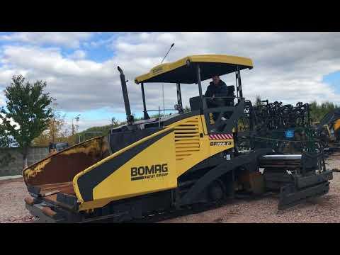 Гусеничный асфальтоукладчик Bomag BF600 с системой нивелирования MOBA