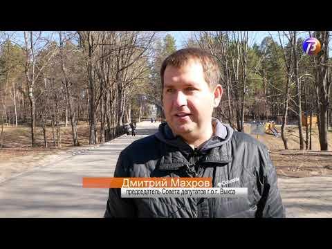 Выкса-МЕДИА: сотрудники администрации убрались в парке