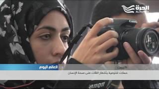 حملات توعية في اليمن تستهدف الطلاب حول مخاطر القات على الصحة... فهل تفيد؟