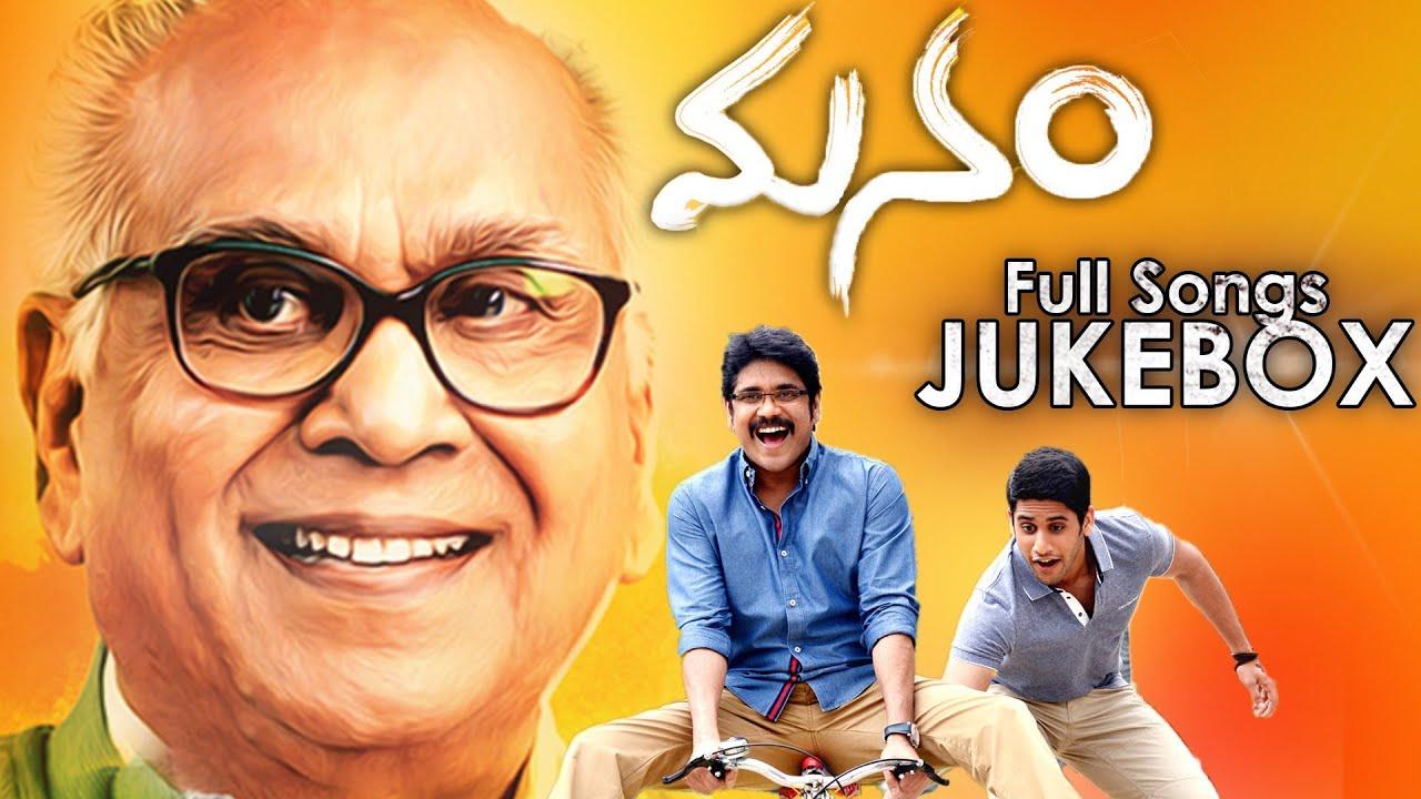 Manam Movie Songs Jukebox