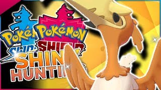 LIVE SHINY CRAMORANT HUNTING! Pokemon Sword & Shield Shiny Hunting!
