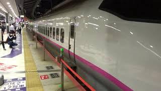 E3系+E5系「やまびこ」 東京駅発車