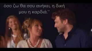 Κοίταξέ Με - Γιάννης Πλούταρχος & Diana (Lyrics)