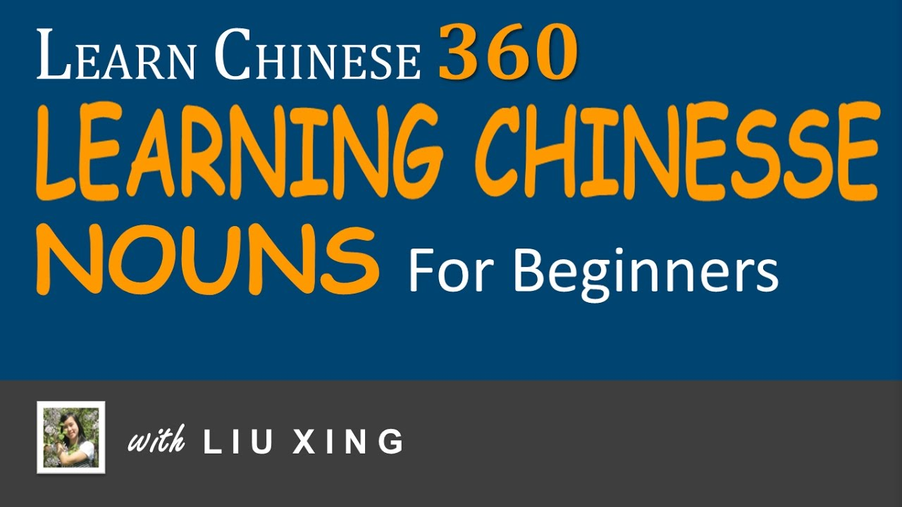how to learn chinese language for beginners