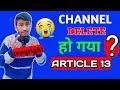 #trending Articles 13 attack Technical HamTum chnl | #Articles13vsnewyoutuber