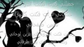 true love 4 ever