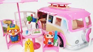 뽀로로 와 두다다쿵 핑카 캠핑놀이 자동차 장난감 소꿉놀이 Dudadakung & pororo Pingka camping car plane travel Toys