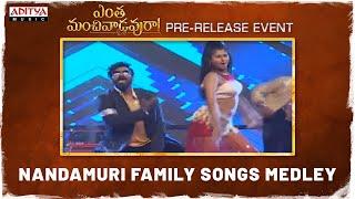 Nandamuri Family Songs Medley | Entha Manchivaadavuraa Pre Release Event | Kalyan Ram | Mehreen