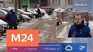 Смотреть видео Эвакуаторы в столице убирают машины для работы коммунальщиков - Москва 24 онлайн