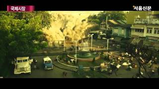 Международный рынок (2014) — Иностранный трейлер [HD]