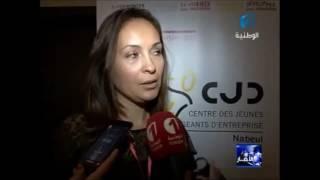 Couverture JT Watanya 2 - CJD Nabeul : Investissement moteur de croissance