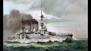 How to Pronounce - German Battleships