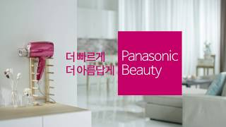 [Panasonic Beauty] EH-NA45 헤어드…