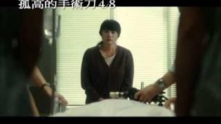 真人真事改編,憾動你我日本奧斯卡5項大獎提名勇奪大阪電影節最佳男主角...