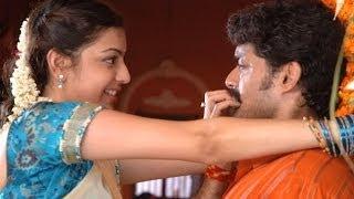 Lakshmi Kalyanam Movie || Bava Bava Video Song ||Kalyan Ram,Kajal Aggarwal