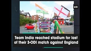 Team India reached stadium for last of their 3-ODI match against England - #Sports News