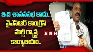 TDP Leaders Face To Face With ABN | Acham Naidu | Gorantla Butchaiah Chowdary | Nimmala Ramanaidu