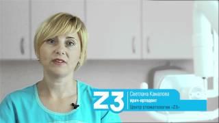 Светлана Камалова - врач-ортодонт(Услуги ортодонта в харькове http://zet3.com.ua/ortodontiya/ Если вы молоды, заботитесь о своём здоровье и внешности, счита..., 2014-07-15T12:20:01.000Z)