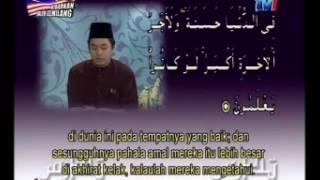 Tadarus Al-Quran Ramadhan 3 ogos 2012