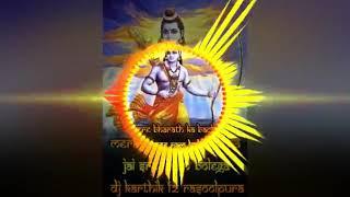 Bharat ka baccha baccha Jai Shri Ram bolega DJ Kartik song  Bharat ka baccha baccha Jai Shri Ram bol