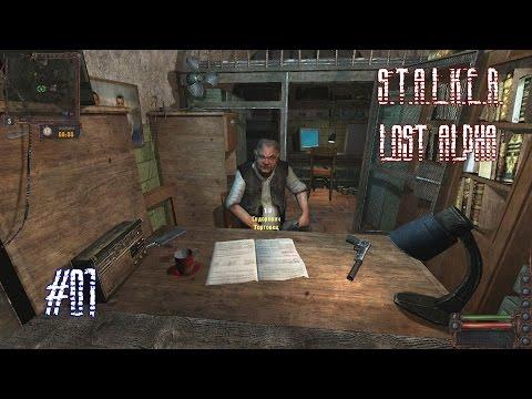#01. Прохождения игры S.T.A.L.K.E.R. Lost Alpha - Начало игры! (Metalrus) [18+]
