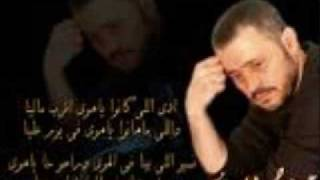George Wassouf old song