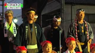2015鹿沼秋まつり 石橋町推しカメラ