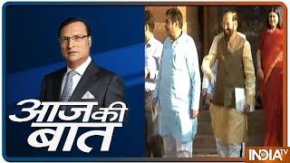 Aaj Ki Baat with Rajat Sharma | May 24, 2019 thumbnail