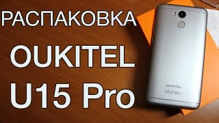 Распаковка OUKITEL U15 Pro - первые впечатления(, 2016-11-22T17:12:05.000Z)