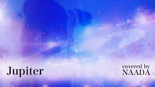 平原綾香さん「Jupiter」をカバーしました! —————————————————————————...