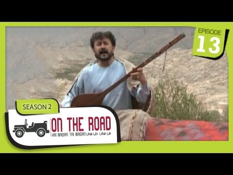 On The Road / Hai Maidan Tai Maidan - SE-2 - Ep-13 - Afghanistan Folklore Music