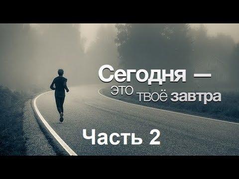 9 минут сильнейшей мотивации - Часть 2