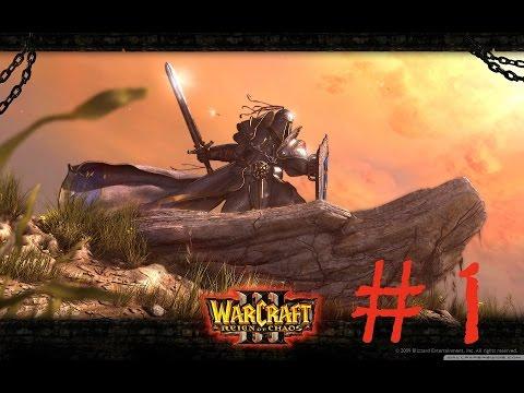 Warcraft III :episode 1