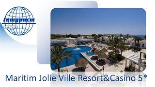 Обзор отеля MARITIM JOLIE VILLE RESORT CASINO 5 Египет Шарм Эль Шейх