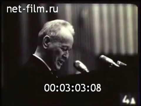 Выступление на XXIII съезде КПСС о Синявском и Даниэле