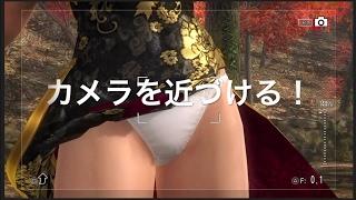 【DOA5LR】Watch(紳士モード)の撮影解説動画