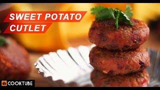 Sweet Potato Cutlet | Shakarkandi Ki Tikki | Sweet Potato Recipes