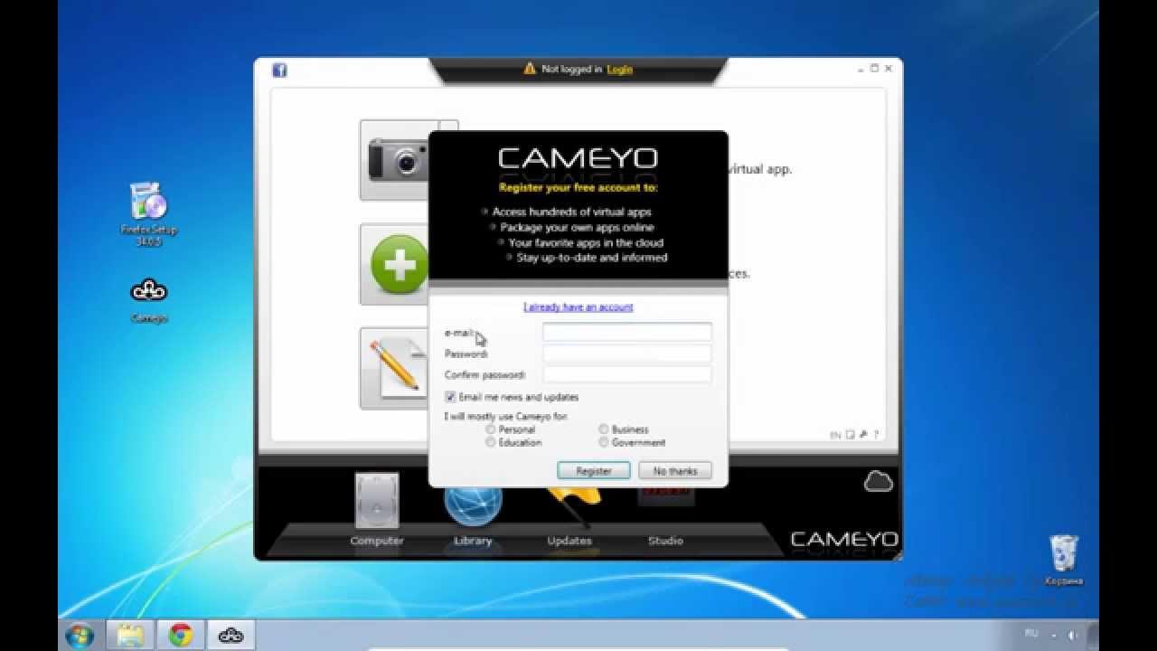 Создание портативных программ в Cameyo