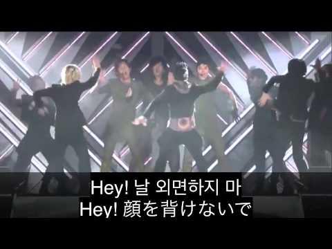 B.U.T (Korea ver.) -東方神起-【日本語字幕】