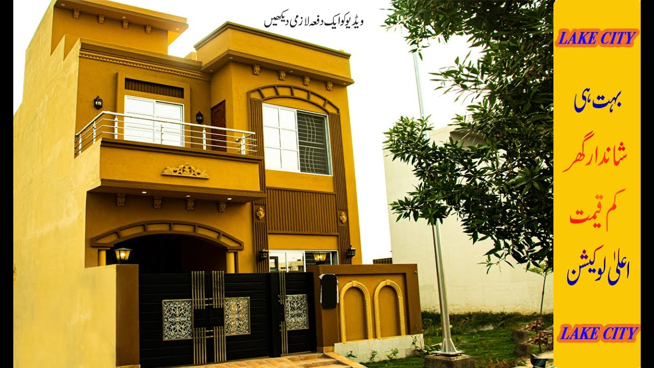5 Marla House for Sale in Lake City Raiwind Road Lahore 12/7/2020