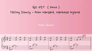 원스OST (Once) | Glen Hansard, M…